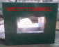砖机专用耐磨高铬机口